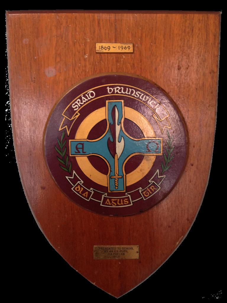 school crest 1869-1969